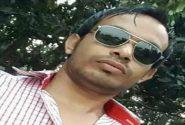 Profile picture of Md Arif Reza